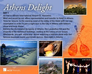 Athens Delight 1